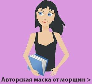 student-147783_pink